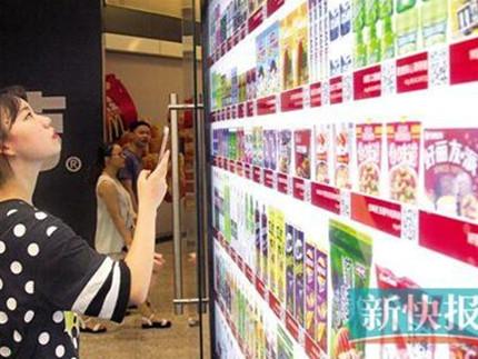 羡慕杭州无人超市?广州无人便利店运营近一年