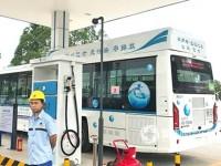 氢燃料电池汽车走进佛山南海区