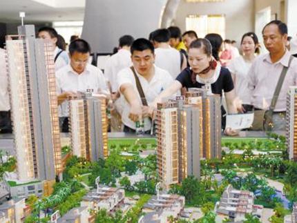 国庆卖房不能任性!东莞发布最新通知规范楼市秩序