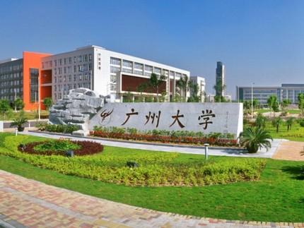 """广州大学2018年招生计划发布 新增""""大数据""""专业"""