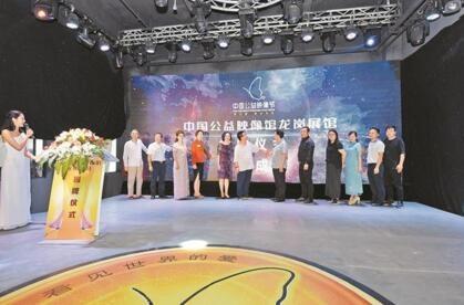 中国公益映像馆龙岗展馆正式开放
