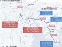 广深港高铁通车 47分钟房价差10倍!广州这两个区域最受益
