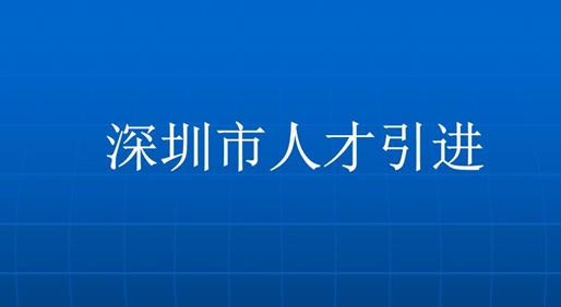 QQ截图20181022113000.png