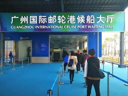 广州南沙:邮轮旅客3秒快速通关