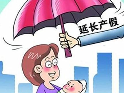 香港教育局:合资格女性教职员产假将延长至14周