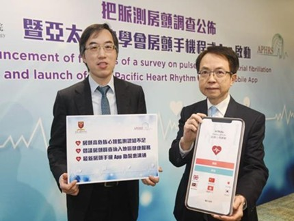 调查指香港长者对房颤认知低 心律学会推App助自评