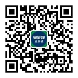 qrcode_for_gh_6473f980e273_258.jpg