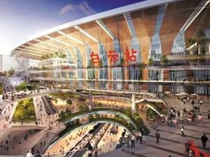 白云站将融入广州元素 车站可伸缩广场会呼吸
