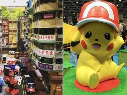 刚过完儿童节,第五届香港玩具节也马不停蹄地来了~