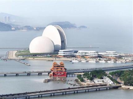 珠海市 横琴新区:旅游业将按15%税率征收企业所得税