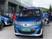 全国首批纯电动无障碍出租车深圳上路 特殊人群优先