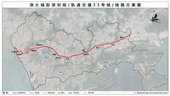 深圳设11座车站,深大城际深圳段线路图公布