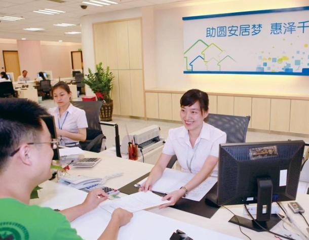 支持职工购房2400万平方米 深圳公积金十年惠及1500余万职工
