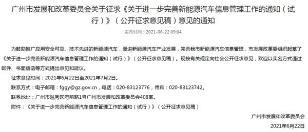 dfb86b2f-6139-45db-9c8c-5692171f_副本.png