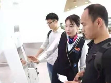 全流程刷脸!白云机场便民服务再升级