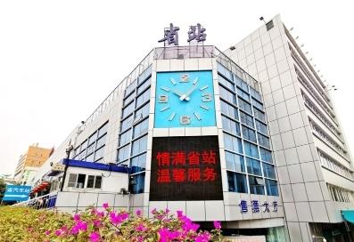"""省站开售国庆车票,""""粤省行""""开通6条新路线"""