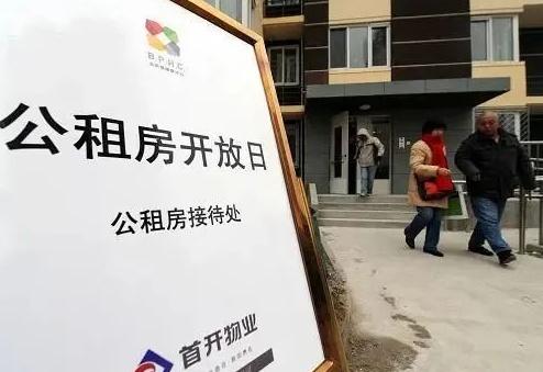 广州住建局:公租房物业不满意度达 25%,可以解聘